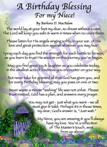 birthday for niece | Mothers Day Poem From Niece Poem The Purple Wishing Gate Tm A Birthday ...