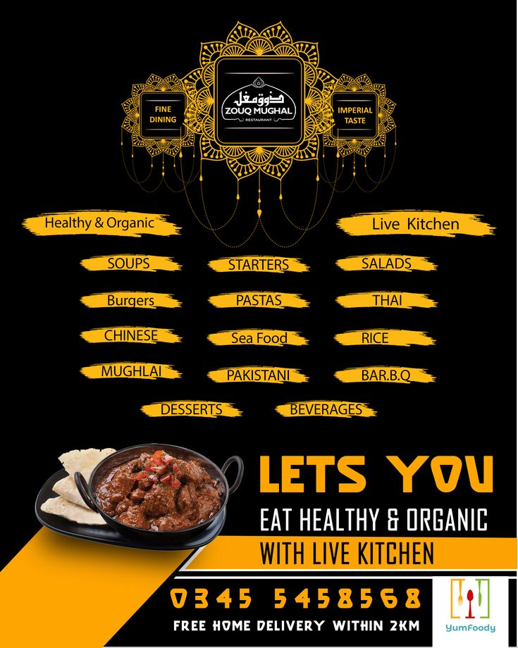 Order Tasty Wholesome and Natural Meals with ZouqMughal Restaurant