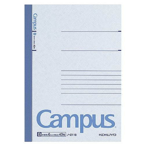 コクヨ キャンパスノート(中横罫) B6 B罫 40枚 ノ-211B 1冊の最安値