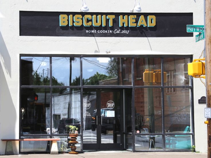 Biscuit Head, Ashville, NC. Recc. by Southern Living.