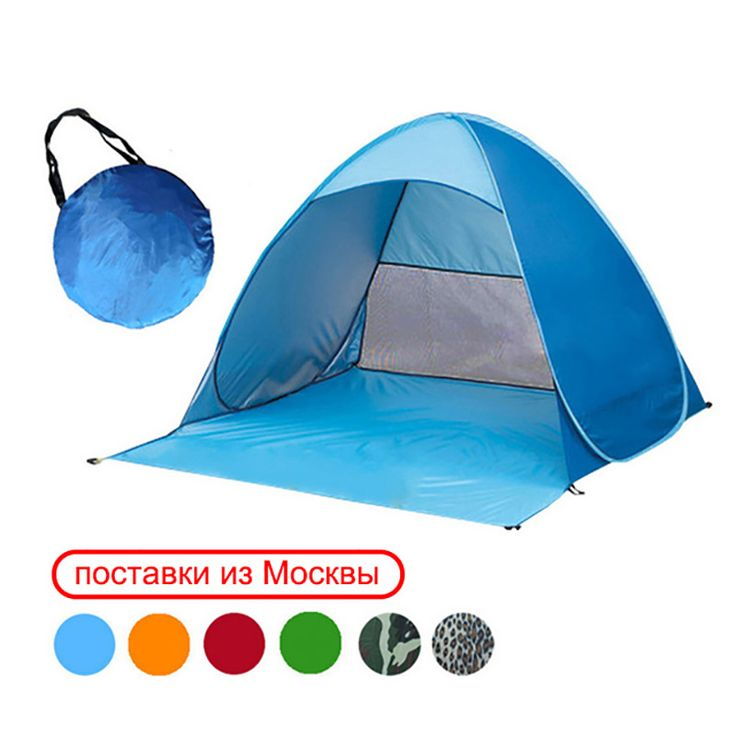 Ultralight Pop up Beach Tent Tag a friend who would love this! FREE Shipping Worldwide  sc 1 st  Pinterest & 7 best Camping Tent images on Pinterest