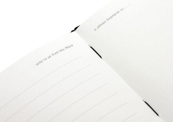 Dreambook® by Chris Trivizas, via Behance