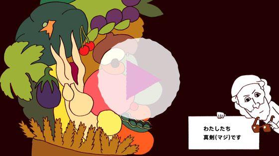 世界の「びじゅつ」をユニークな歌とアニメ(by井上涼)で表現。作品の魅力をあなたのハートに強烈インプット!