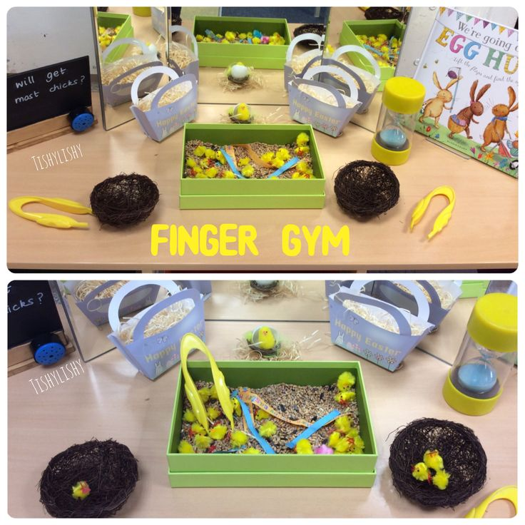 Finger Gym. Tweeze out the chicks.