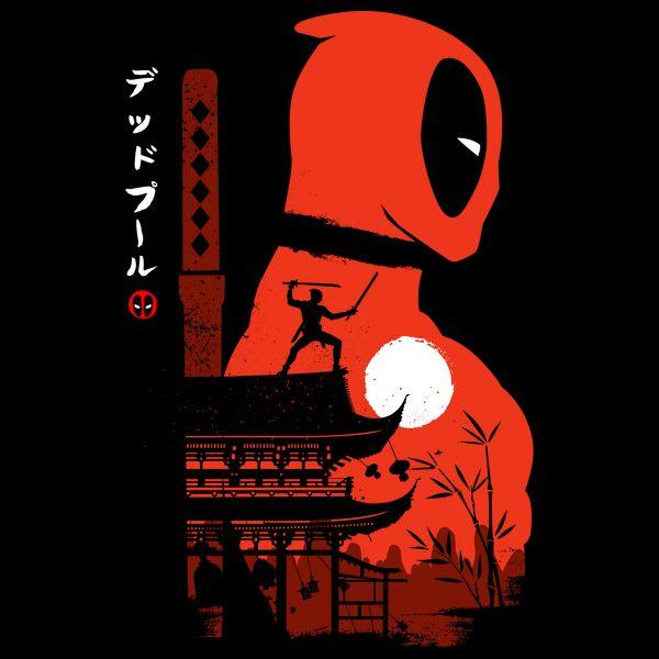 Japan Pool - NeatoShop