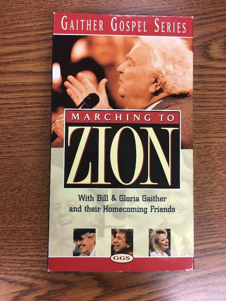 Gaither Gospel Series MARCHING TO ZION w/Homecoming Friends VHS 1998