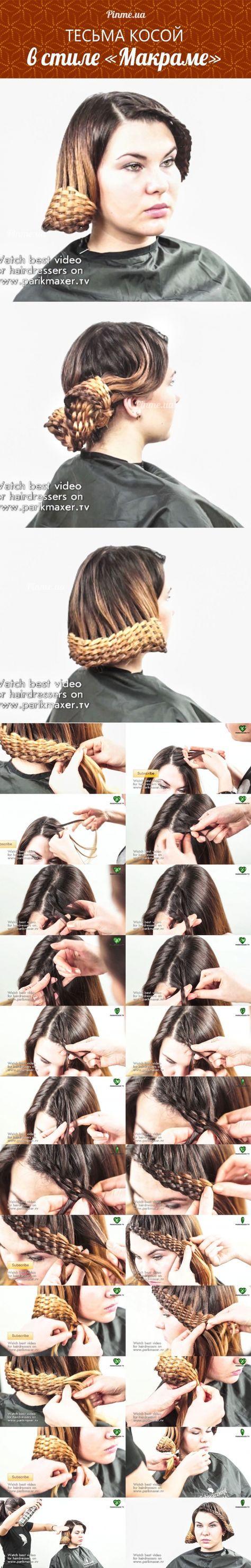 Ажурное плетение волос в стиле «Макраме» → Виде-урок Amazing woven hair braid