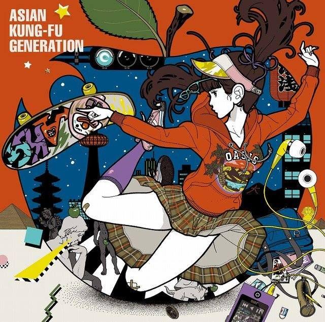 夜は短し歩けよ乙女 & Asian Kungfu Generation