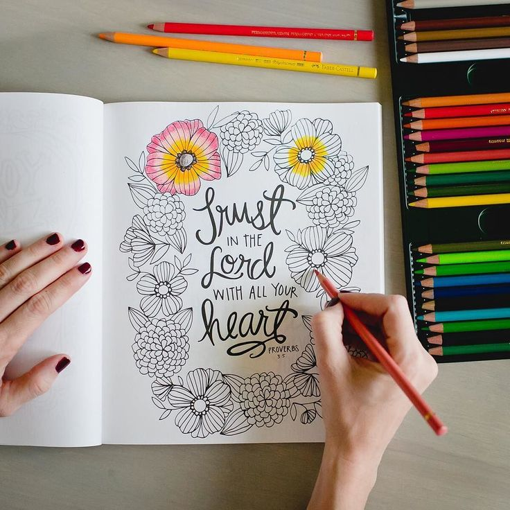 Christian Coloring Book Beauty In The Bible By Pen Paint And Paige Tate Co Illustrations Are Printed On Thick Paper With Perforated Edges Perfect For