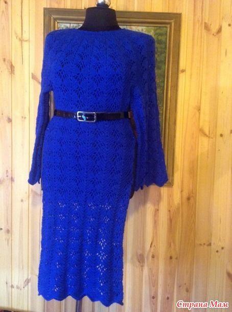 Приветствую Страну Мам! Сегодня одна из моих работ - платье василькового цвета ажурным узором. Вязала сверху по кругу по схеме, предварительно рассчитав количество петель на нужный размер.