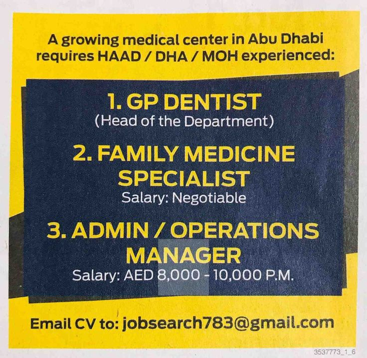gulf news jobs app Operations management, New job