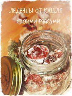 Домашние леденцы от кашля с чаем каркаде, имбирем и пряностями -рецепт с фото