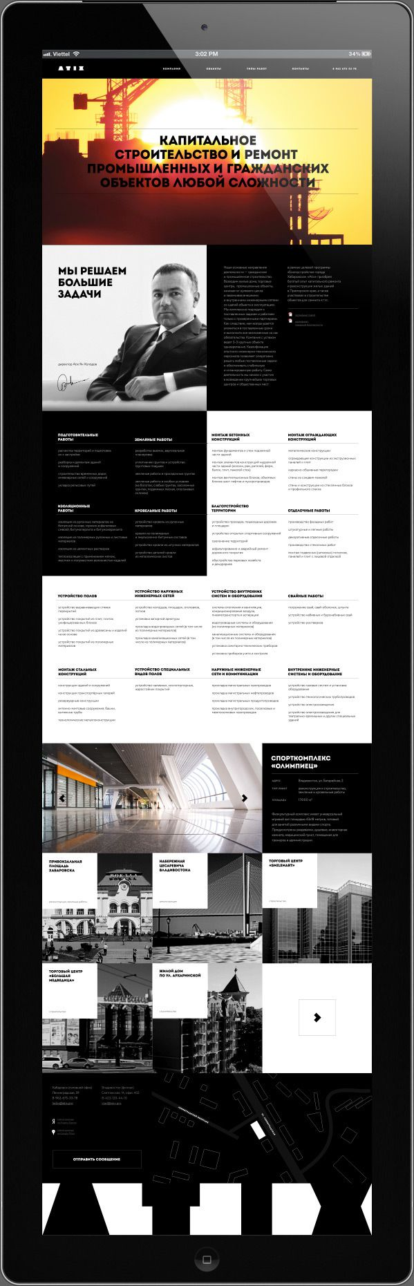 Atix capital development by Sergey Tarasenko, via Behance