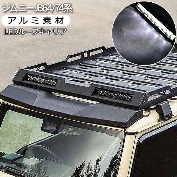 kac7117 roof rack carrier exterior