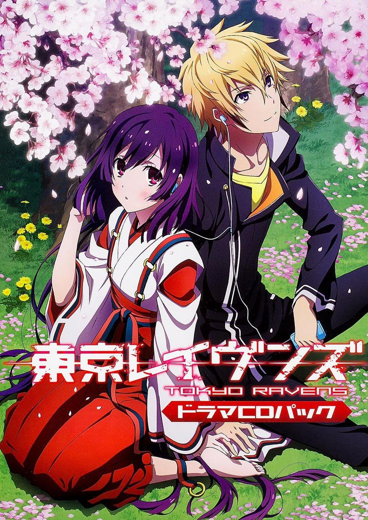 Tokyo Ravens | Another series that makes me cry. Just why Natsume should die??? ;_;