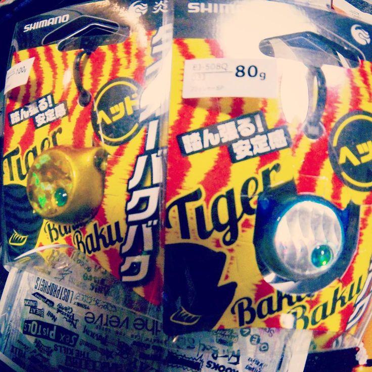 タイガーバクバク/鯛がバクバク(๑˃̵ᴗ˂̵)食ってくる?ジャケ買い的なあれで買っていた。#シマノ#shimano #炎月#鯛ラバ#タイガーバクバク http://www.butimag.com/シマノ/post/1483413025666192244_4755636801/?code=BSWJEmSBVN0