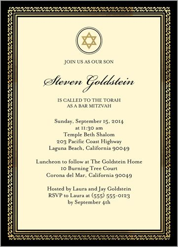 Elegant Frame Bar Mitzvah Invitation