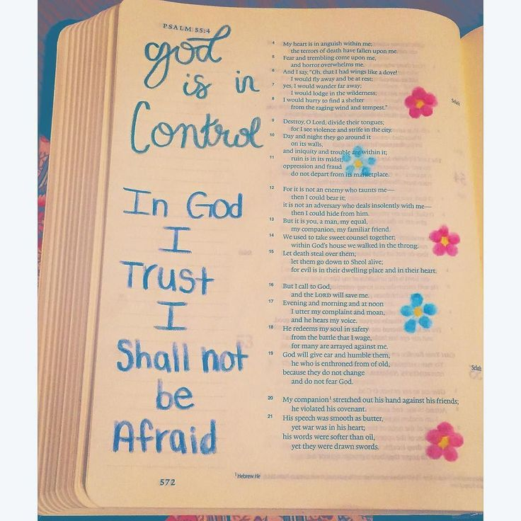 There are definitely days I forget to let God be in control. I get so mad when life doesn't go the way I plan but then I'm reminded that I'm not in control. The last few days I've been anxiously waiting for Thursday as I'm having a heart catheterization. I've been worried that it's not going to go the way I want it to but God reminded me tonight that He planned this and the outcome long before I even knew I needed to have one done. I'm trusting God to give me peace no matter the results…