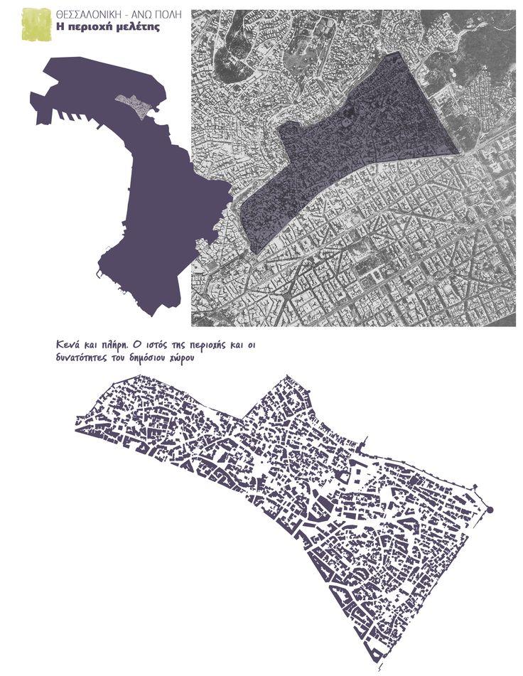 Ano Poli, Thessaloniki - Landmark Areas