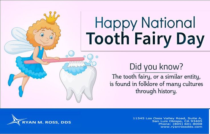 Has the tooth fairy visited your child recently?