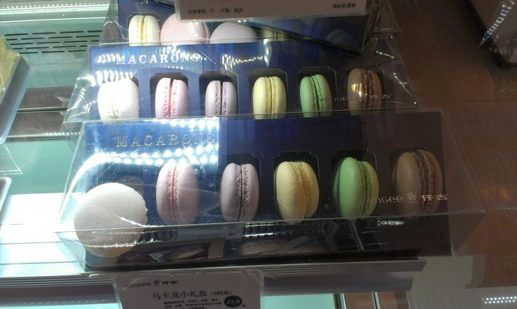How can one complain when the Kengee Bakery around the corner has Macarons?