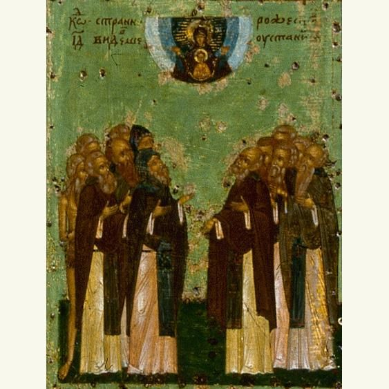 LAUDATION OF THE MOTHER OF GOD WITH THE AKATHISTOS