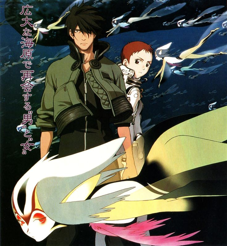 Animage (09/1999) Blue Submarine No. 6 OVA. Anime