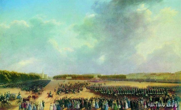 Парад по случаю окончания военных действий в Царстве Польском 6 октября 1831 года на Царицынском лугу в Петербурге