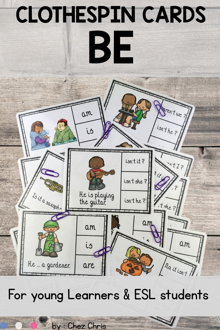 English grammar verb BE – Worksheets and Clothespin Clip Cards