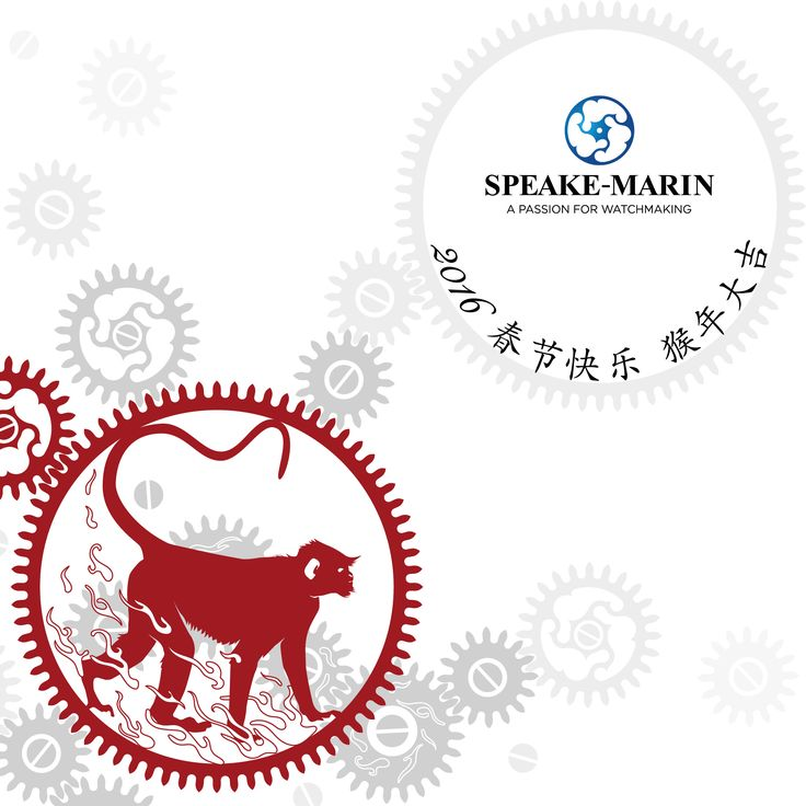 Speake-Marin wishes to all of you a happy Lunar New Year!