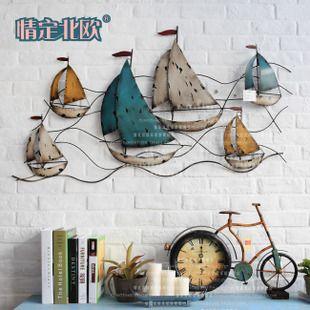 reklámanyagokkal vas-ismeret a régi vitorlások vitorlás hajó falra szerelés alp-háromdimenziós fali dekoráció ironThe készség színes falra decorates