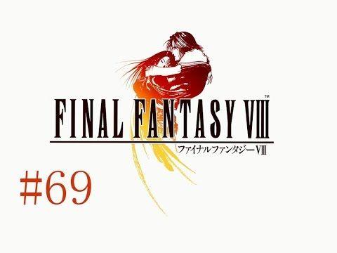 FINAL FANTASY VIII #69 Omega Weapon steht auf Schläge • Let´s Play Final...