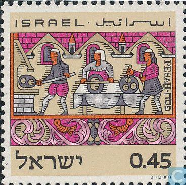 1972 Israel - Jewish Passover