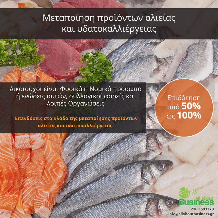 Μεταποίηση προϊόντων αλιείας και υδατοκαλλιέργειας  Το Μέτρο 3.4.4 αφορά την Ίδρυση νέων μονάδων μεταποίησης και εκσυγχρονισμός ή μετεγκατάσταση υφιστάμενων μονάδων.  Το πρόγραμμα αφορά σε επενδύσεις του κλάδου της μεταποίησης προϊόντων αλιείας και υδατοκαλλιέργειας, η οποία, ορίζεται ως «η διαδικασία βάσει της οποίας προετοιμάστηκαν τα παρουσιαζόμενα προϊόντα».  Σε αυτήν περιλαμβάνεται ο τεμαχισμός σε φιλέτα, η συσκευασία, η κονσερβοποίηση, η κατάψυξη, το κάπνισμα, το αλάτισμα, το…