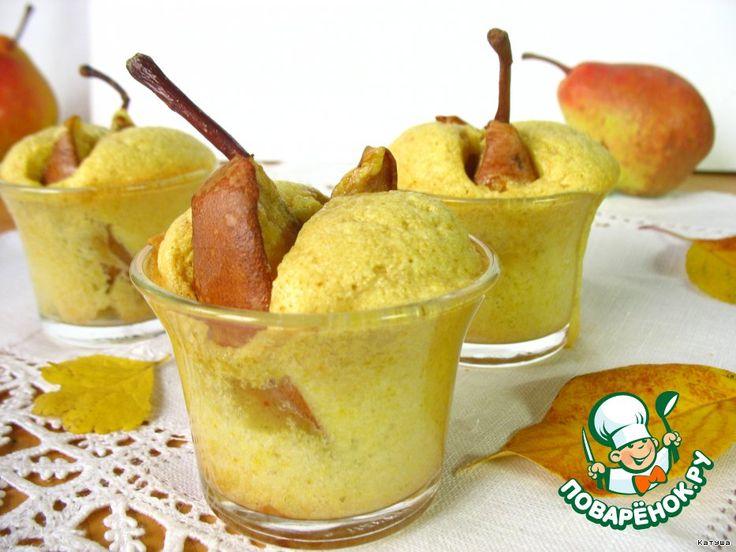 Итальянские кексы с грушей - кулинарный рецепт