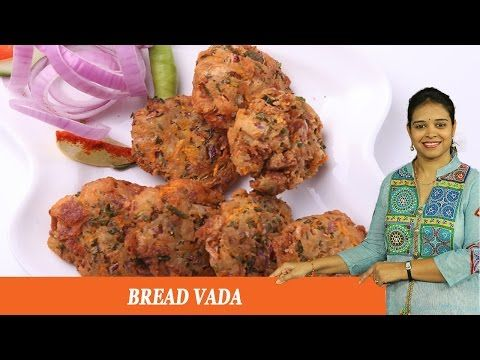 Vada with bread Bread vada recipe Easy | vahrehvah