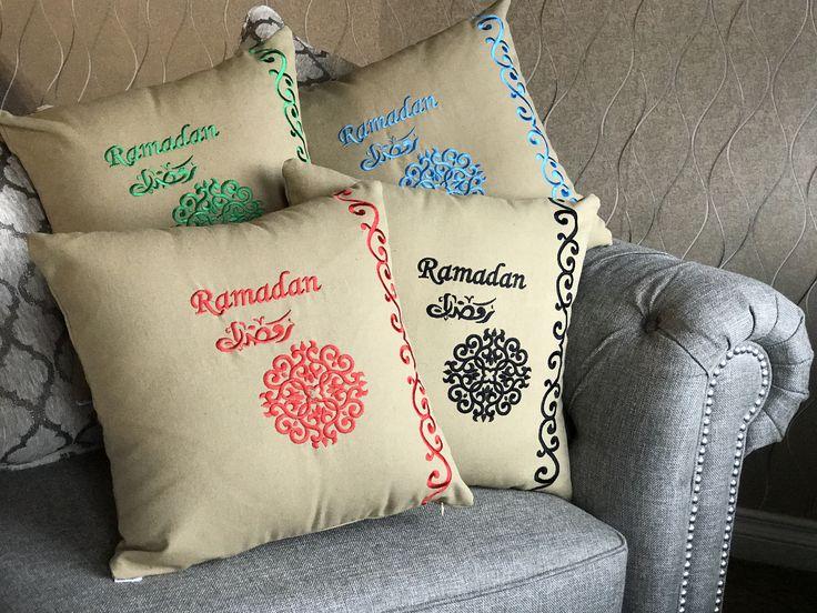 Beautiful Ramadan pillow cases found at www.eidway.com