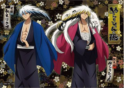 34 best Nura: Rise of The Yokai Clan images on Pinterest | Anime ...