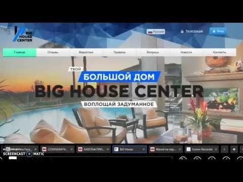 Big House Center-pridajte sa k nám,neoľutujete. Registrácia tu: http://IvetaD.bhc.bz/ Odkaz na video: https://youtu.be/Pp4e6x70-Eo