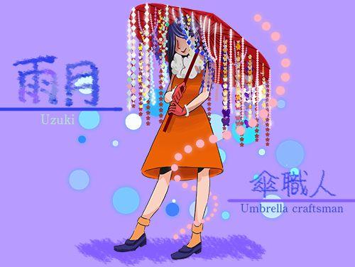 源川瑠々子の『星空の歌』コーナー/今夜のキャラクター(2016/12/29 更新)◇今夜のキャラクターは、アロワナ株式会社 キャラクター事業部のおかゆさんの「雨月」です。