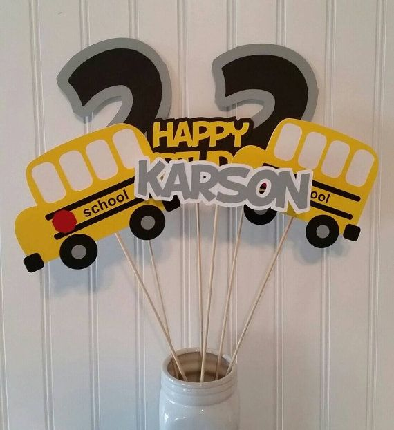 Yellow School Bus Birthday Party   Check out this item in my Etsy shop https://www.etsy.com/listing/244148159/6-yellow-school-bus-centerpiece-picks