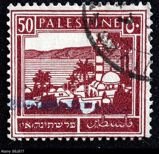 Jerusalem Prayer Rug: 32 Best Palestine- Country & Postage Stamps Images On