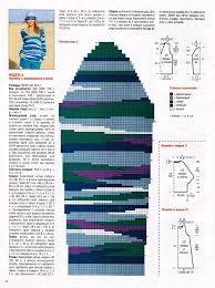 Afbeeldingsresultaat voor swing knitting uzor