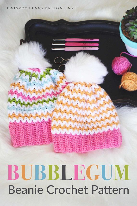 2948dac9589 Daisy Cottage Designs Bubblegum Beanie Crochet Pattern Level  Easy Terms   American Standard Size  Children Adult   Check out the Daisy Cottage  Designs Value ...