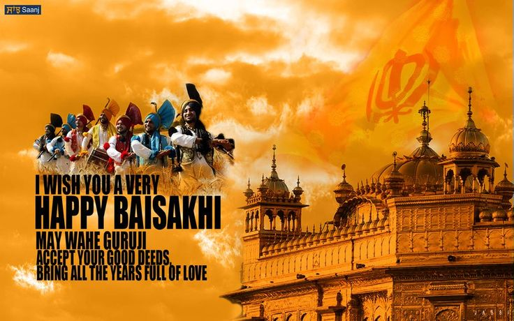 Wishing you all a Happy Baisakhi