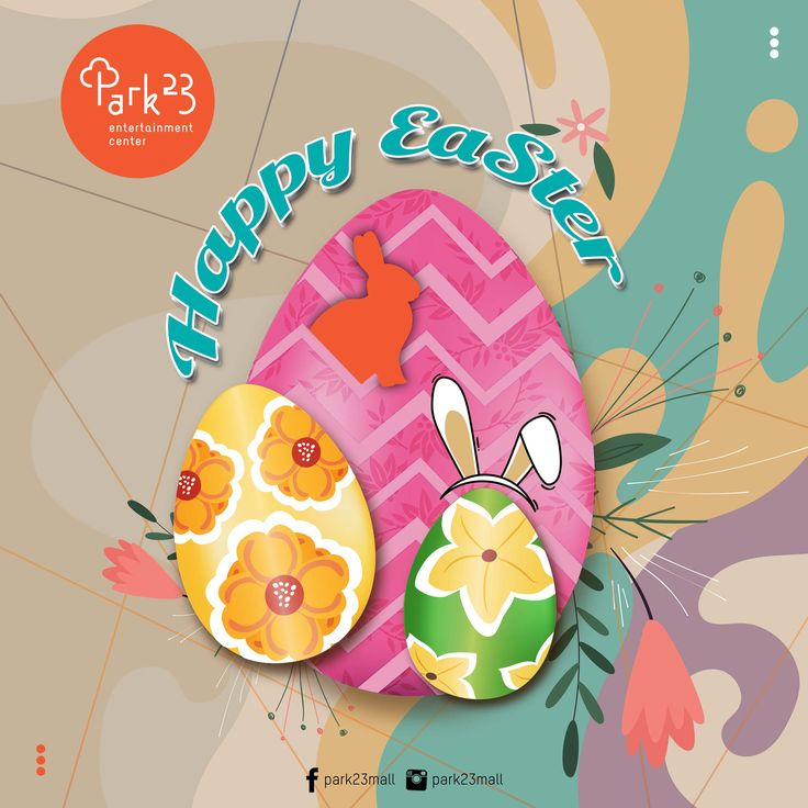 GreetingCard Easter Day 2017