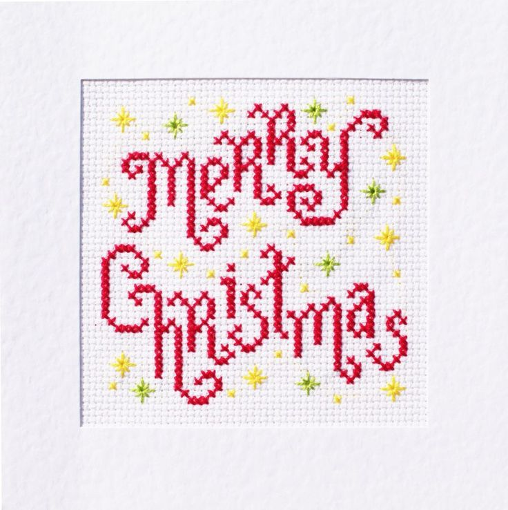 9 Best Christmas Cross Stitch Cards Images On Pinterest