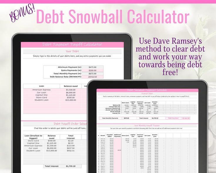 net worth calculator worksheet