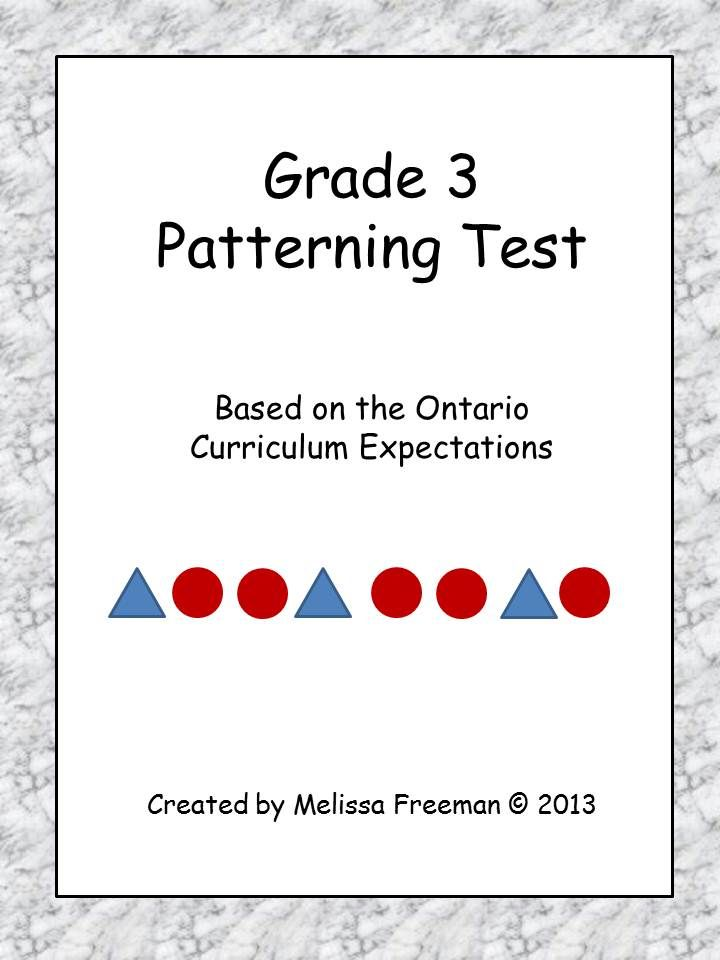 Grade 3 Patterning Test (ontario Curriculum)  Shape Patterns And Curriculum