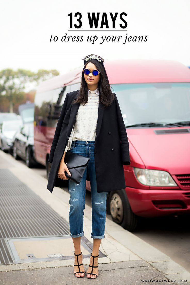Dress up your boyfriend - 13 Quick Tips For Dressing Up Your Jeans